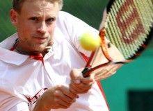 Sport- und Turnplatz Herbertgarten | Tennis